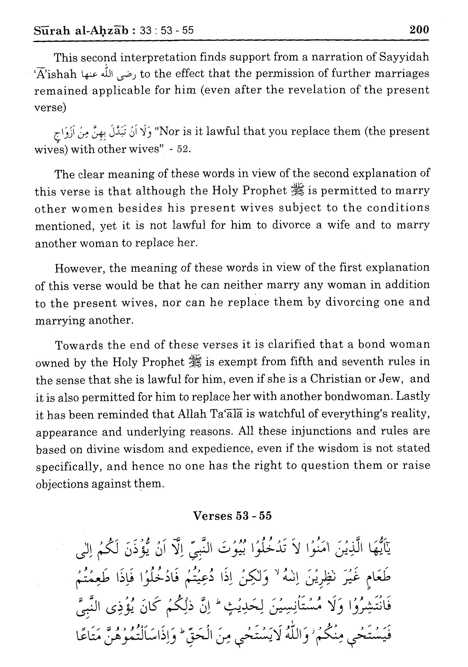 Surah Al-Ahzab 33:53-55 - Maariful Quran - Maarif ul Quran