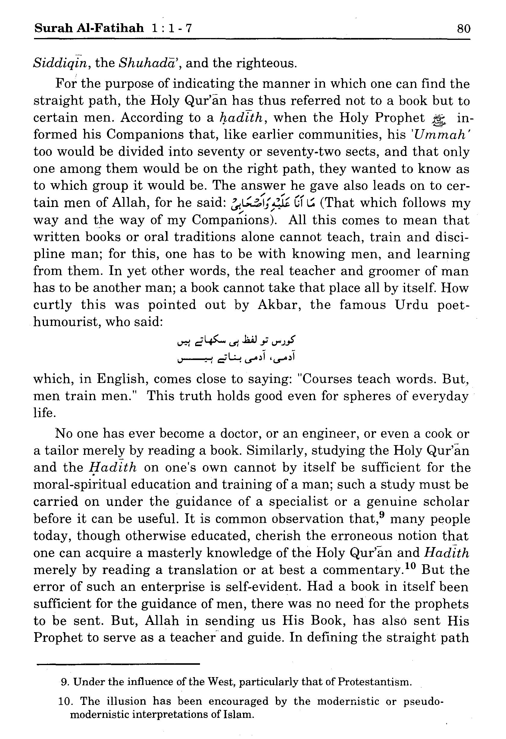 Quran surahs in english